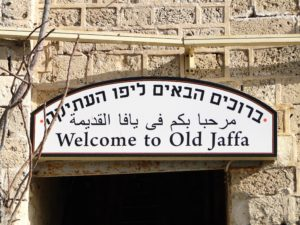 Welcome to Old Jaffa - Tel Aviv - Jaffa, Israel