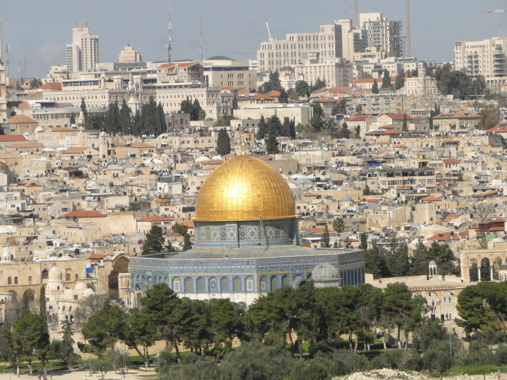 Dome of the Rock on Temple Mount - Jerusalem's Old City, Israel
