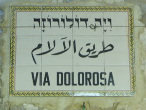Sign on Via Dolorosa (Way of Sorrows) - Old City of Jerusalem, Israel